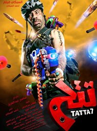 Tattah image