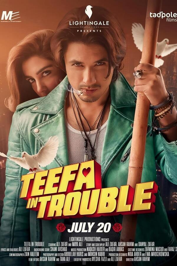 Teefa in Trouble image