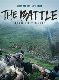 The Battle: Roar to Victory image