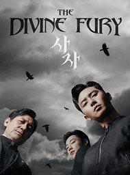 The Divine Fury image