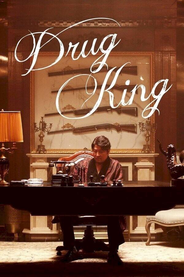 The Drug King image