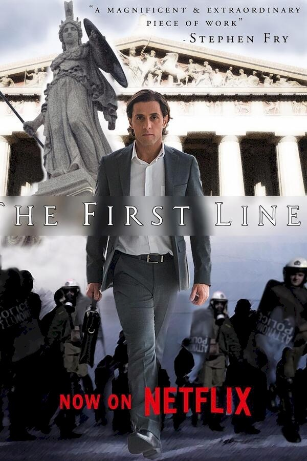 The First Line image