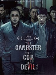 The Gangster, the Cop, the Devil image