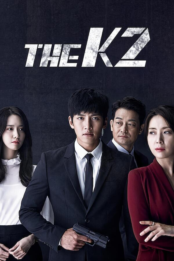 The K2 image