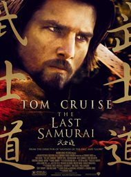 The Last Samurai image