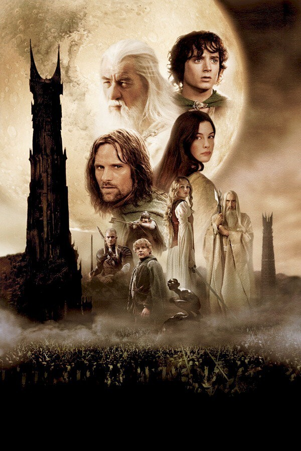 The Lord of the Rings: The Fellowship of the Ring (Extended Version)