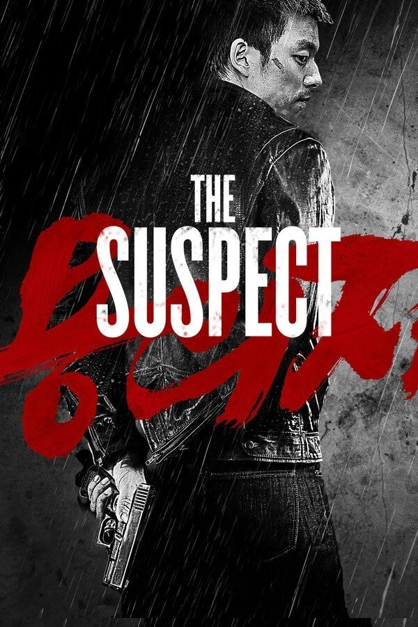 The Suspect image
