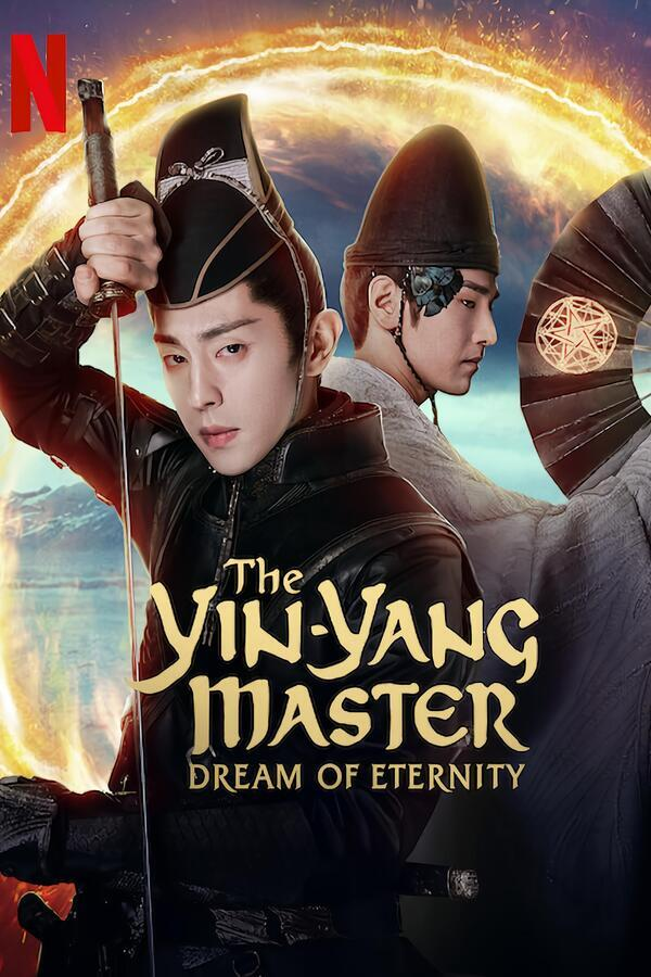 The Yin-Yang Master: Dream Of Eternity image