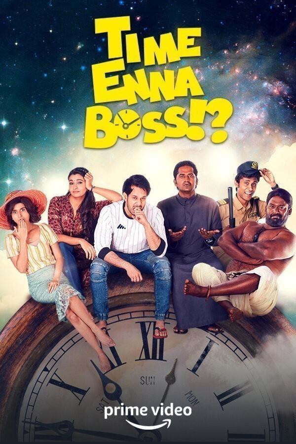 Time Enna Boss image