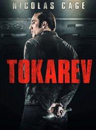 Tokarev image