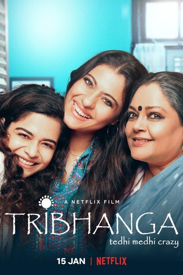 Tribhanga image