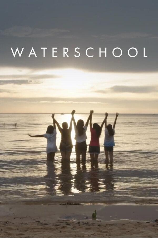 Waterschool image