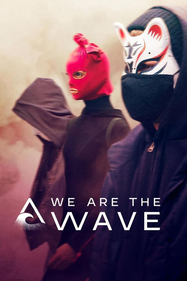 We Are the Wave image