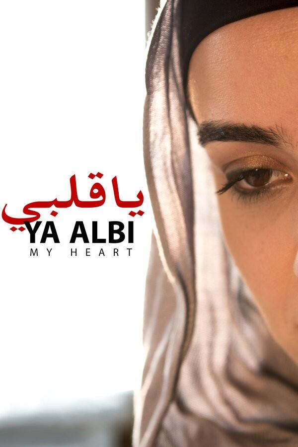 Ya Albi image