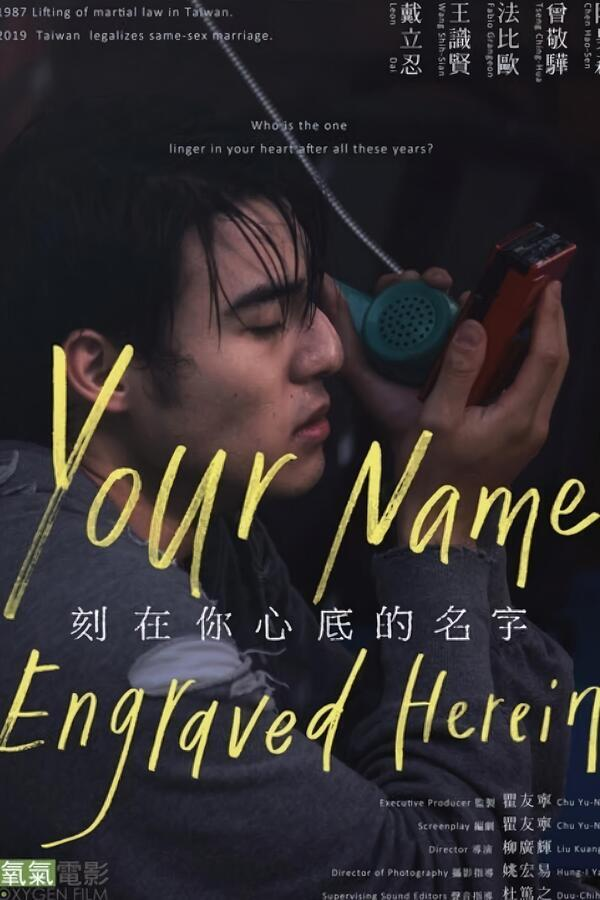 Your Name Engraved Herein image