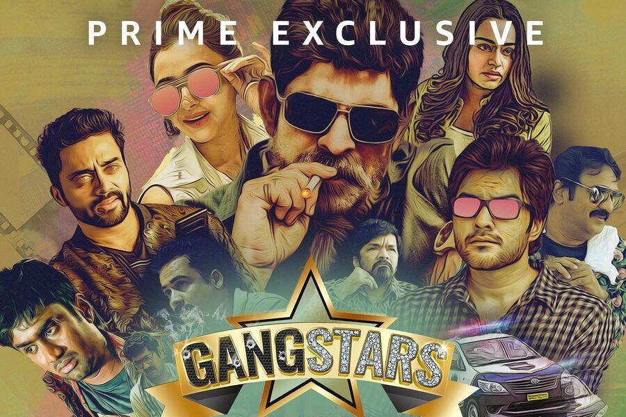 Gangstars image