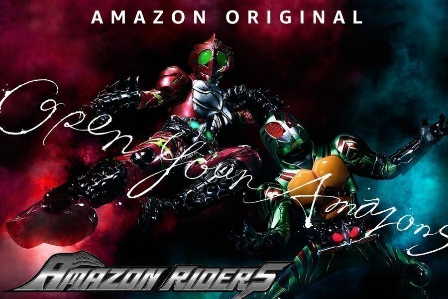Amazon Riders image