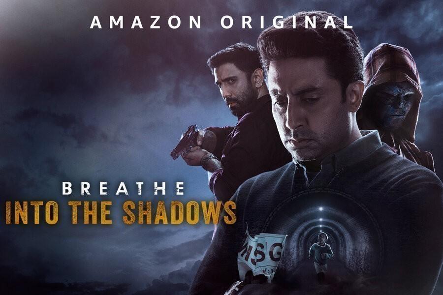 Breathe: Into the shadows image