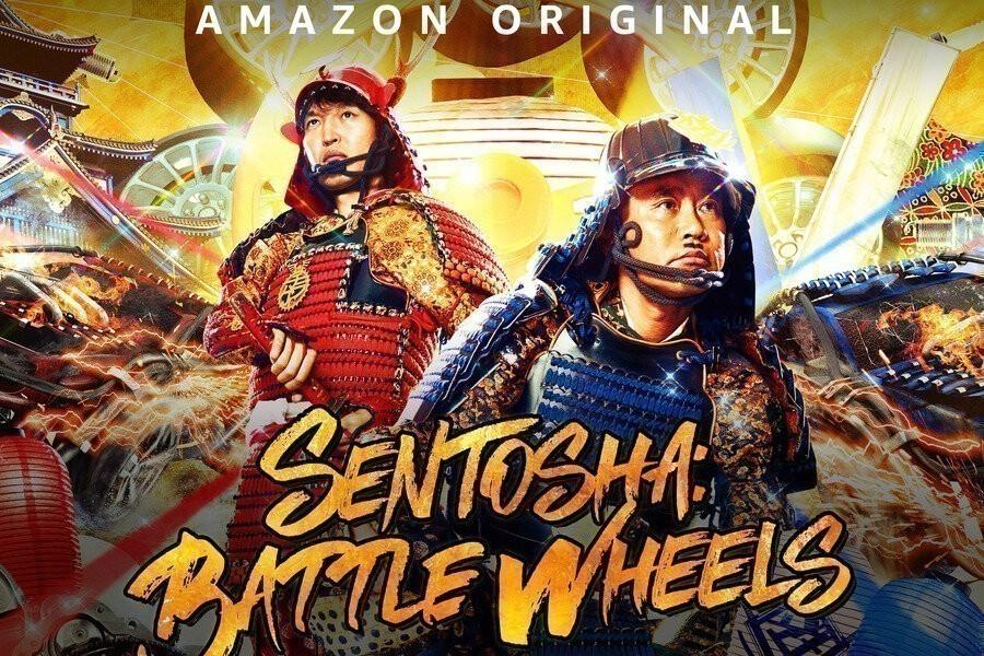 SENTOSHA: Battle Wheels image