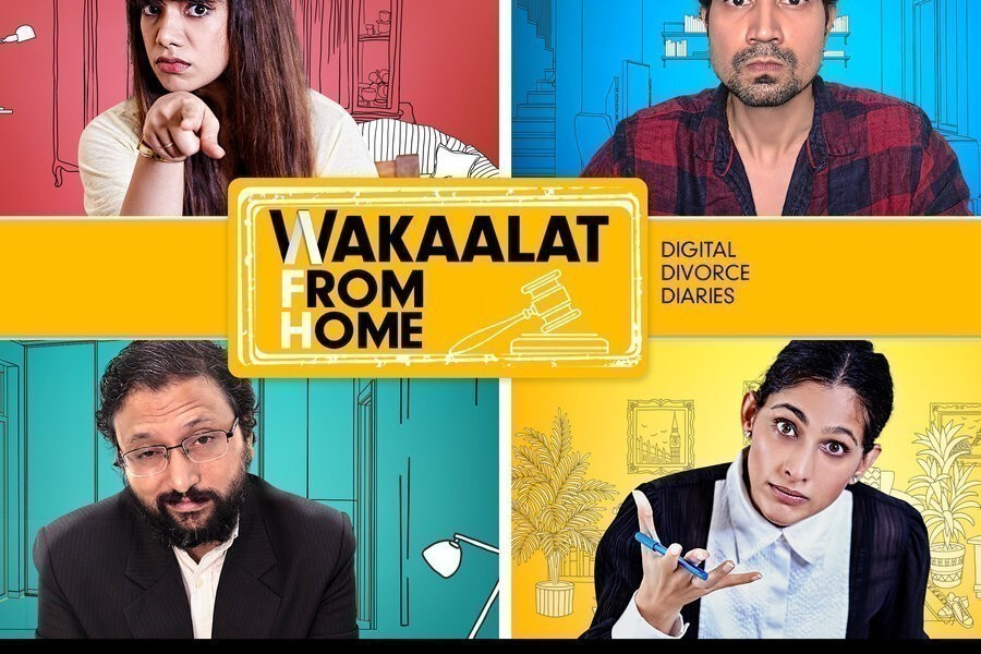 Wakaalat From Home image