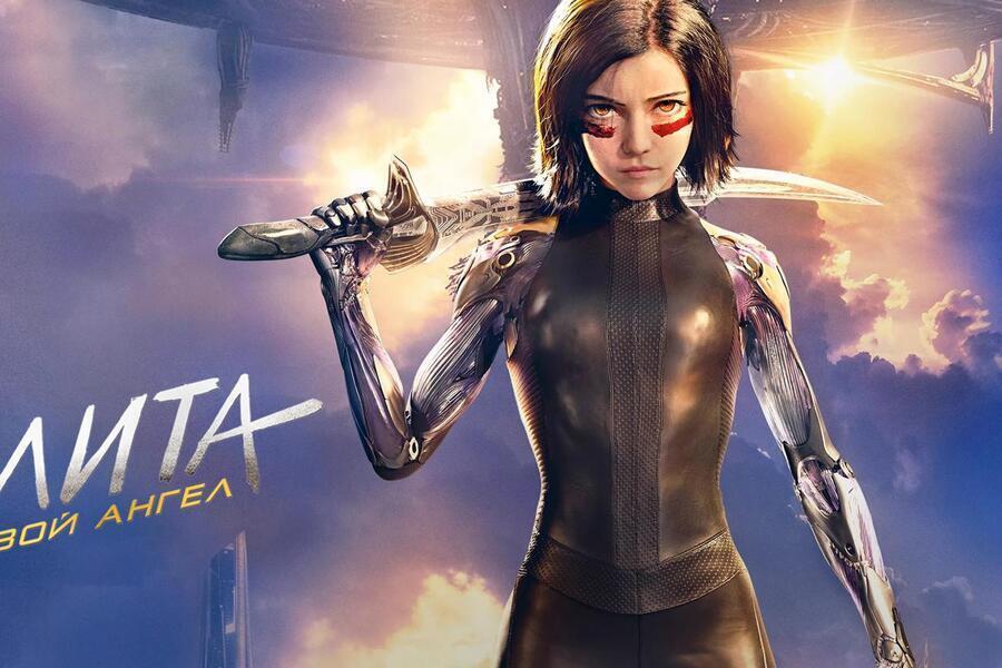 Alita: Battle Angel image
