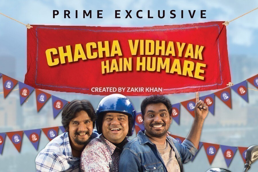 Chacha Vidhayak Hain Humare image