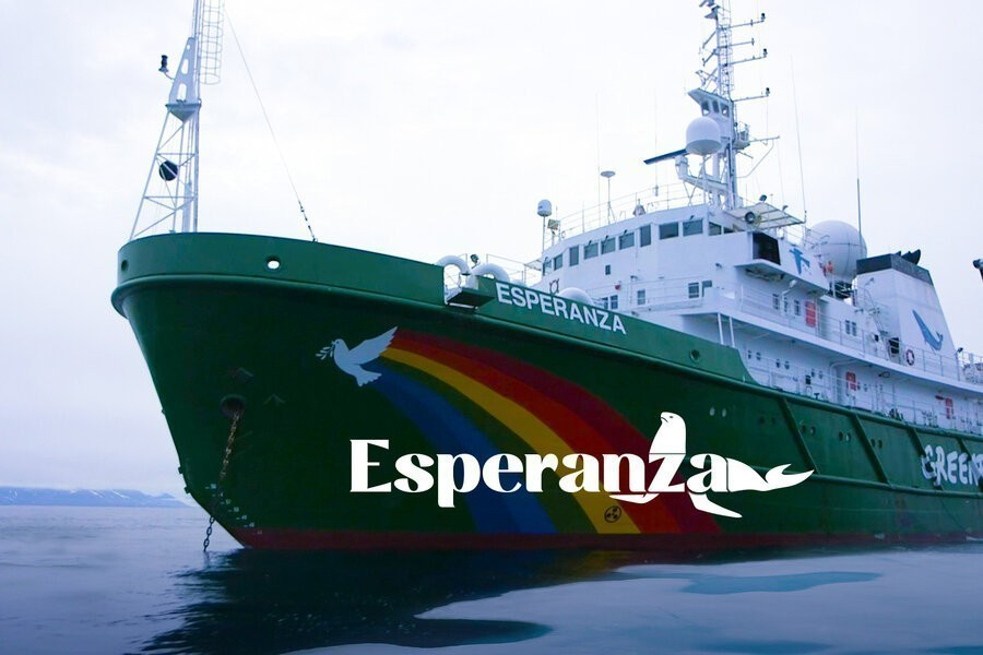 Esperanza image