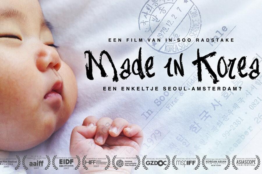 Made In Korea: Een enkeltje Seoul-Amsterdam? image