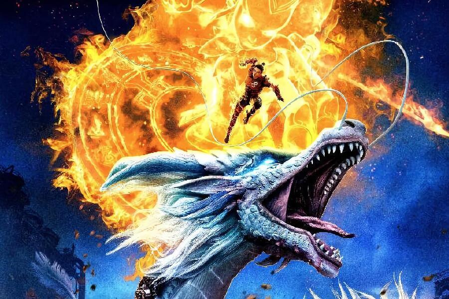 New Gods: Nezha Reborn image
