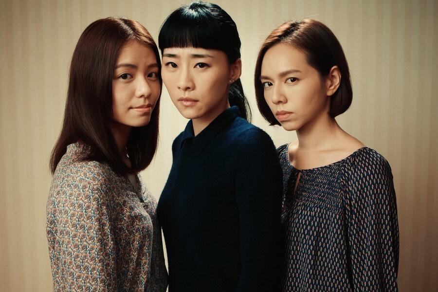 Nina Wu image