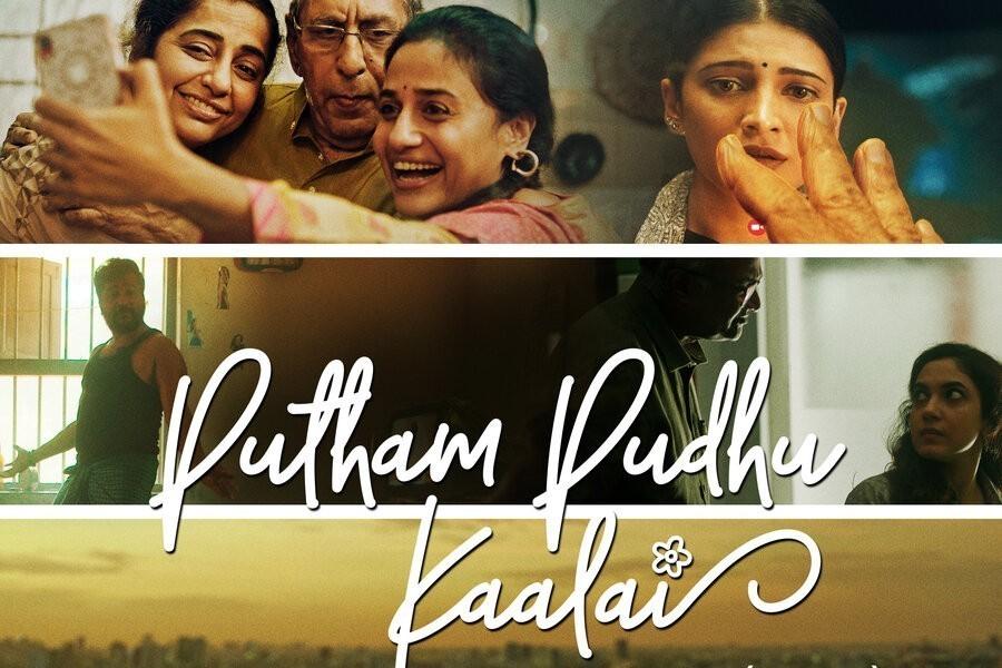 Putham Pudhu Kaalai image