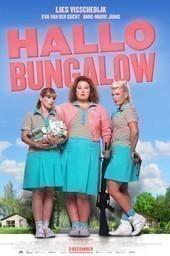 Hallo Bungalow