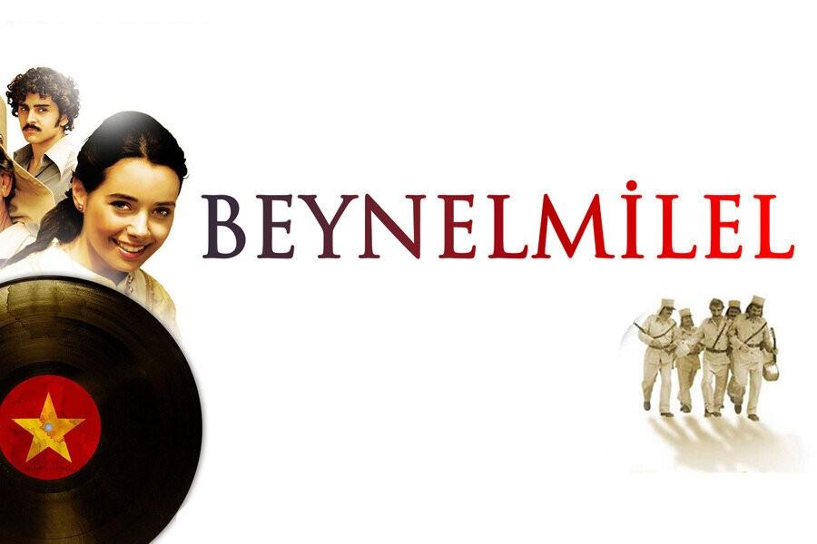 Beynelmilel image