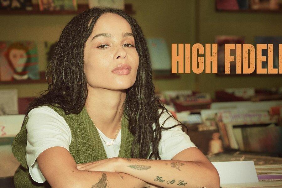 High Fidelity image
