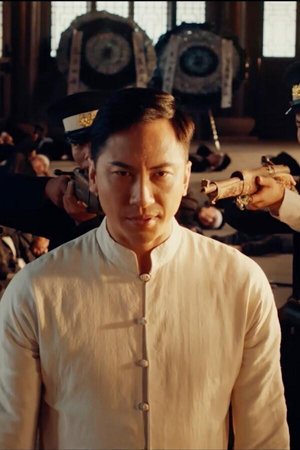 Ip Man: Kung Fu Master image