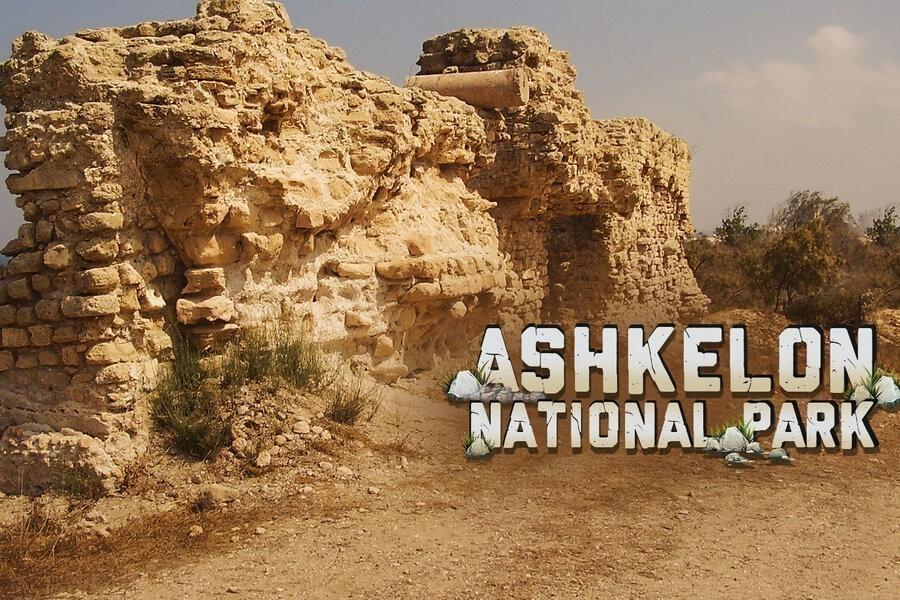 Ashkelon National Park image