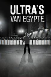 Ultra's van Egypte