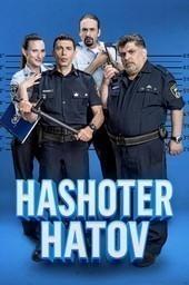 Hashoter Hatov