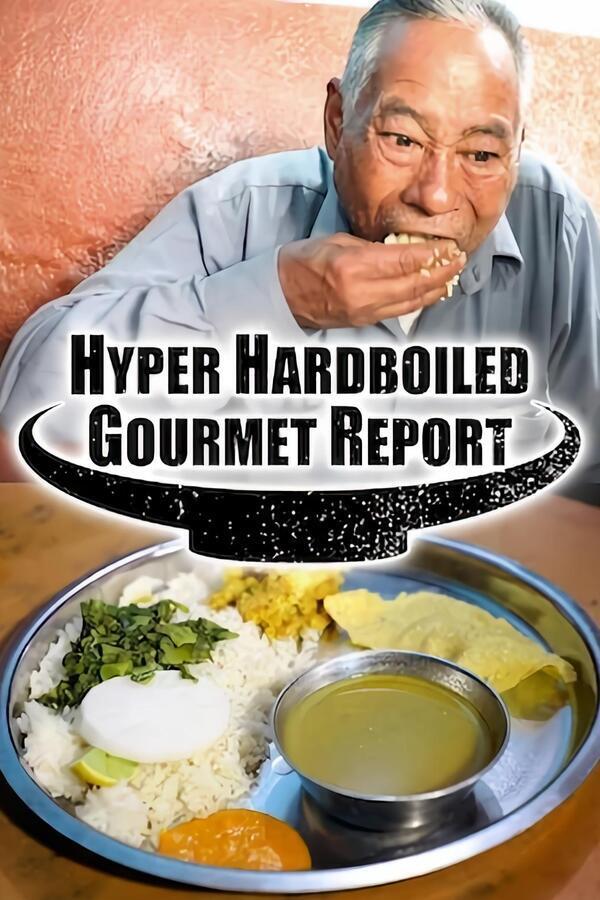 Hyper HardBoiled Gourmet Report image
