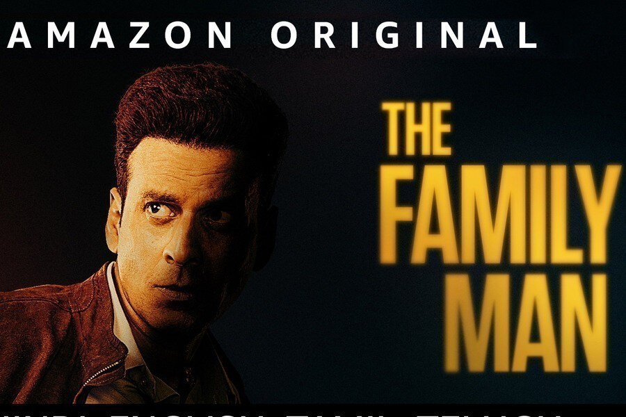The Family Man image