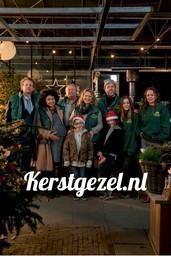 Kerstgezel.nl