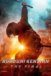 Rurouni Kenshin: The Final