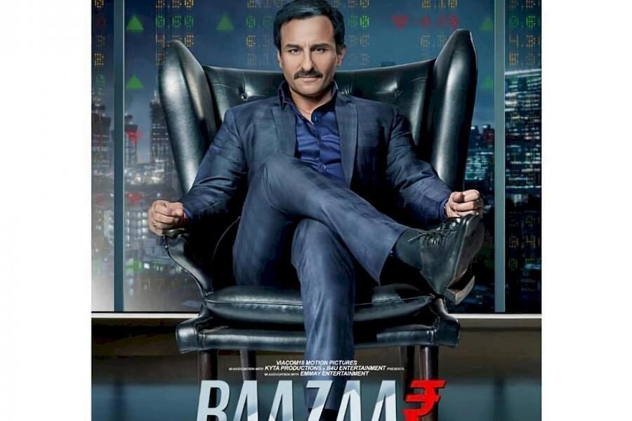 Baazaar image