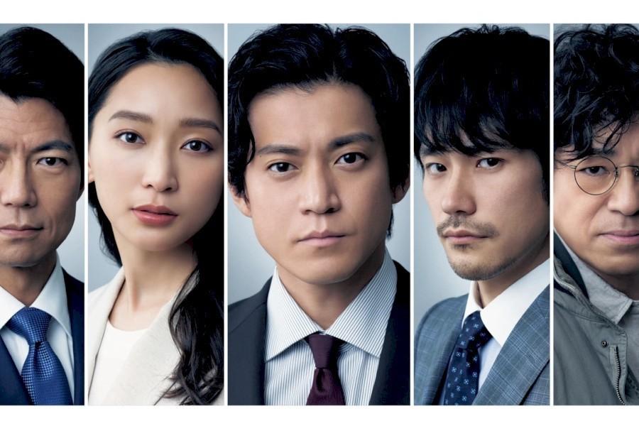 Japan Sinks: People of Hope image