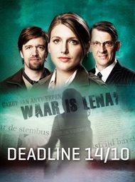 Deadline 14/10