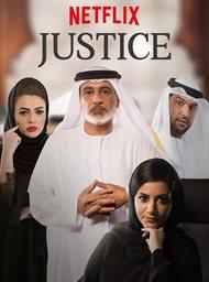 Justice: Qalb Al Adala