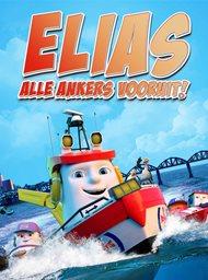 Elias: Alle Ankers Vooruit!