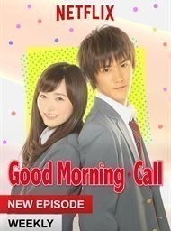 Good Morning Call