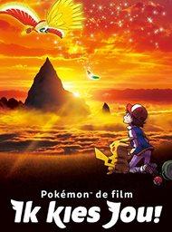 Pokémon de Film: Ik Kies Jou!