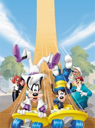 Een waanzinnige Goofy Movie